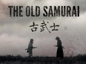 batrinul samurai